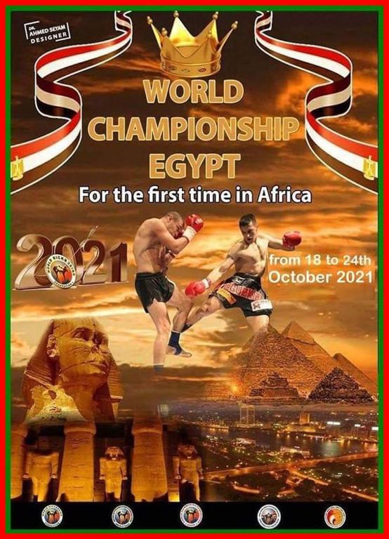 2021-10-18_24-wm-cairo-poster