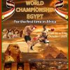 2021 World Championships, Cairo, Egypt